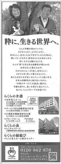 施設紹介.jpg
