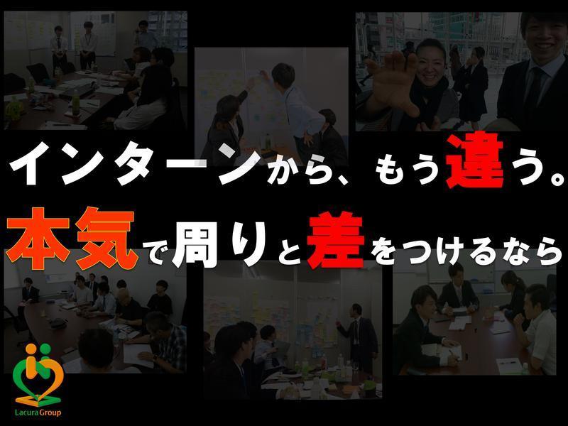 サマーインターンシップ_イメージ画像2.jpg
